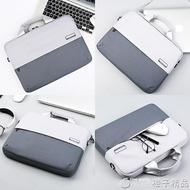 手提電腦包15.6寸男女適用聯想r7000拯救者y7000p小新14筆記本13蘋果15英寸