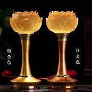 蓮花燈 佛供燈一對插電家用供佛led長明燈琉璃七彩荷花燈觀音佛前