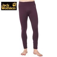 【Jack wolfskin 飛狼】男 彈性內搭保暖褲 竹炭紗 抑菌抗臭(深紫)