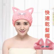 日式SP貓耳加厚朵幹吸水浴帽 成人 兒童 洗頭洗髮包頭巾 髮帽