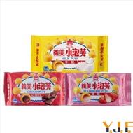 義美小泡芙 - 巧克力/草莓/牛奶 57g/包