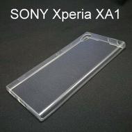 超薄透明軟殼 [透明] SONY Xperia XA1 G3125 (5吋)
