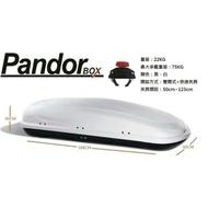 [鐵木真] Temüjin 户外生活 網路賣場 Pandor BOX FOREST SERIES S2 車頂箱 行李箱