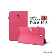 三星 Tab A 10.5 (T590) 平板皮套 木紋皮套 保護套 (DS025) 【預購】