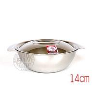 ZEBRA斑馬牌多用途不銹鋼湯碗附蓋附耳㊣304不鏽鋼個人小火鍋 兒童碗 電鍋內鍋 可蒸煮