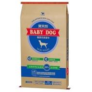 統一寶貝狗《全犬種》營養乾糧 40磅『免運費』『WANG』