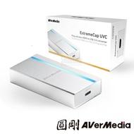 圓剛 BU110 免驅動影像擷取器 ExtremeCap UVC 即時手機直播/1080p60未壓縮影像擷取