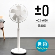 正負零 12吋DC節能遙控立扇XQS-Y620 Y620