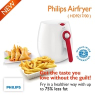 Philips HD9217 LOW FAT 800G W RAPID AIR TECHNOLOGY Air Fryer