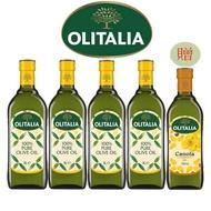 【Olitalia 奧利塔專案限定】純橄欖油禮盒組1000mlx4瓶(贈頂級芥花油750mlx1瓶)