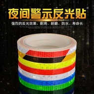 Bicycle Reflective Stickers Bike Accessories Reflective Strips