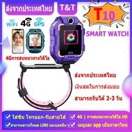 3CCC สมาร์ทวอทช์เด็ก รุ่น T10-360 ํ (4G HD Video Call) มีกล้องหน้า-หลัง นาฬิกาโทร เมนูภาษาไทย imoo watch phone imoo watch phone z6 นาฬิกาไอโม นาฬิกาไอโมเด็ก นาฬิกาไอโม่ ไอโม่ ไอโม่ z6 ไอโม่