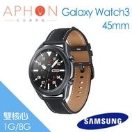 【Aphon生活美學館】Samsung Galaxy Watch 3 45mm R845 智慧型手錶 星幻黑 (LTE版)-送三星無線閃充充電板+玻璃保貼+Type C加長充電線(贈品款式隨機)