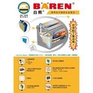 ◣電池大王◥ BAREN 白熊  銀合金 高容量  90D23L =˙75D23L