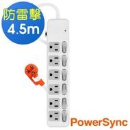 PowerSync 群加 3孔6開6插 防雷擊抗搖擺延長線4.5米TPS366AN9045