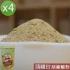 【頂膳珍】胡椒蝦粉150g(4包)