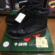牛頭牌高級工作安全鞋