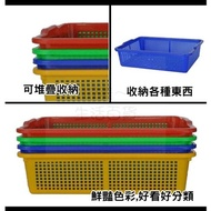 17美 添成 400 450 500 550 600 650 公文林 塑膠 置物 收納 籃