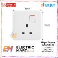 Hager Dream WGDS113S 13A Single Switched Socket Outlet c/w M3.5 x 27mm long screws(Suitable for BTO switch replacement HDB new installations Singapore standard size switch hole for easy installation) *NEW beehive-like design plate