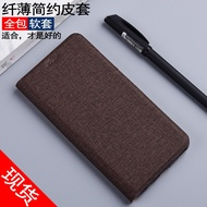 Flip Leather Case For Samsung Galaxy A 71 Case Samsung A 51 Cotton Cover