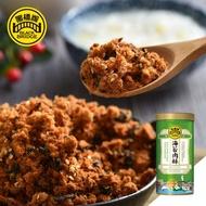 【野味食品】黑橋牌海苔肉鬆(海苔肉酥)(225g/包,270g/罐)
