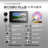六姐的店※【TS碼流】卡摩特KAMOTE前後1080P雙鏡頭行車記錄器「精裝測速版」贈64G卡
