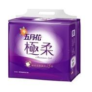 最便宜代購1件1運 五月花極柔頂級抽取式衛生紙110抽*12包*6袋