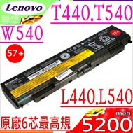 LENOVO T440P,T540P 電池(原廠)-聯想 L440 電池,L540 ,W540 電池,W541 ,45N1147,45N1150,45N1151,45N1179,57