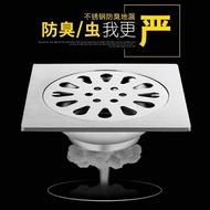 加厚304不銹鋼防臭地漏浴室衛生間洗衣機地漏工程廁所地漏地漏蓋