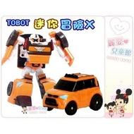 麗嬰兒童玩具館~正版公司貨-TOBOT機器戰士-迷你款(冒險X/冒險Y/冒險W/冒險V/冒險K)