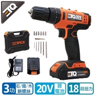【ETQ USA】20V鋰電衝擊電鑽(TO1DD20)