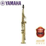 【民揚樂器】高音薩克斯風 YAMAHA YSS475II 日本製 高音SAX