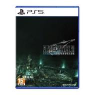 【SONY 索尼】預購6/10發售★ PS5 Final Fantasy VII Intergrade 太空戰士7 重製版(中文版)