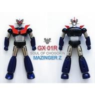 超合金魂 GX-01R GX01R 無敵鐵金剛 MAZINGER Z 非 金剛 大魔神 克連泰沙 巨靈神 千值練