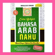 Best Seller... How To Learn Arabic Language Nahu