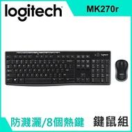 【宏華資訊廣場】Logitech羅技- MK270r 無線滑鼠鍵盤組