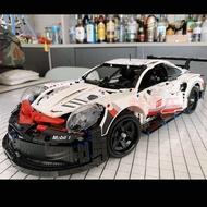 【蝦皮 精品】兼容樂高科技機械系列42096保時捷911rsr電鍍輪轂跑車拼裝積木