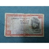 duit lama RM10 (sepuluh ringgit) lama