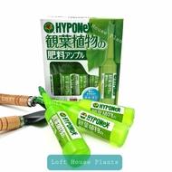 👍SALEปุ๋ยปัก Hyponex Ampoule สีเหลือง , สีเขียวอ่อน ของแท้จากญี่ปุ่น แบ่งขาย