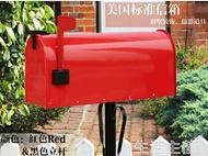 信箱 4015 美國標準郵箱 裝飾 攝影道具美式信報箱 郵筒 信箱