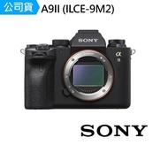 【SONY 索尼】ILCE-9M2 A9 Mark II A9M2 全片幅 微單眼相機 單機身(公司貨)