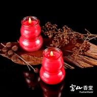 【富山香堂】光明之燈點燈指路 5號酥油燈葫蘆造型_紅色1組2個_1入組(點燈蠟燭油燈捐香祈願神桌專用)