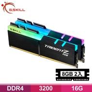 芝奇G.SKILL 幻光戟 8G*2 雙通DDR4-3200 CL16 (黑銀)(F4-3200C16D-16GTZR)