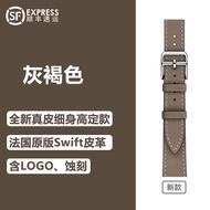 ใช้ Iwatch6 Apple นาฬิกาสายบาง Applewatch/SE/5/4หนัง Hermes 40/44มม.