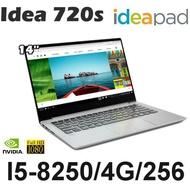 Lenovo IdeaPad 720s 14吋 FHD  i5-8250U/4GB/256GB  SSD/ 2G獨顯/Win10/1年保(福利新品) 贈:靜音無線美型滑鼠