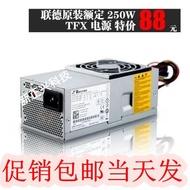 $熱賣促銷$戴爾 230s 260s PS-5251-06 tfx0250p5w pc7067 小機箱主機電源