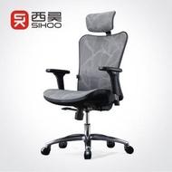 【港灣優選】西昊 M57 人體工學椅 官網正品 電腦椅