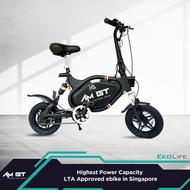 Kernel AMGT AM GT Ebike E-Bike Electric Bicycle | Singapore| 48V 17.5Ah | LTA Approved | SG Ready Stock