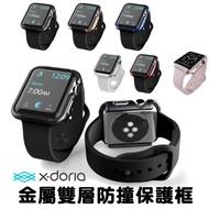 X Doria Apple Watch SE/S4/S5/S6 38/40/42/44mm 鋁合金邊框 保護殼 防摔殼