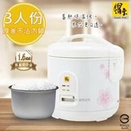 【CookPower 鍋寶】3人份直熱式電子鍋 RCO-3350-D(鋁合金厚釜內鍋)